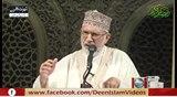 Dor-e-Fitan Ky Asaar-o-Ahwal by Dr Muhammad Tahir-ul-Qadri