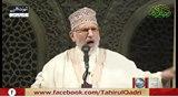 Dor-e-Fitan Ki Dil Hila Deny Wali Alamaat by Dr Tahir-ul-Qadri