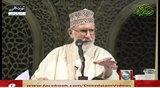Fitnon Ky Dor Main Neki Par Istaqamat Ki Jaza - Dr Tahir-ul-Qadri