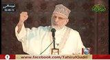 Burai Ky Khilaf Na Uthny Waly Allah Ky Azaab Ky Mustahiq Hon Gay