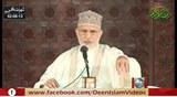 Akhri Zamany Ky Logon Ky Liye By Shumar Ajr-o-Sawab Aur Uski Waja