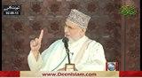 Haq Ki Rah Par Chalnay Walon Ki Pehchan | Dr Tahir-ul-Qadri