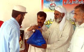 پشاور: منہاج ویلفیئر فاؤنڈیشن کے زیراہتمام راشن کی تقسیم