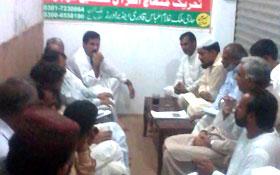 گوجرہ: گوجر ہوٹل اینڈ ریسٹورنٹ ایسوسی ایشن کے وفد کی پاکستان عوامی تحریک کے کوآرڈینیٹر سے ملاقات