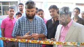 سائپرس: منہاج اسلامک سنٹر کا افتتاح