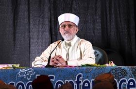 ایمان کی مضبوطی کا دار و مدار ذات مصطفیٰ (ص) کے ساتھ تعلق عشقی مستحکم کرنے پر ہے، شیخ الاسلام کا سیرت رسول (ص) کانفرنس سے خطاب