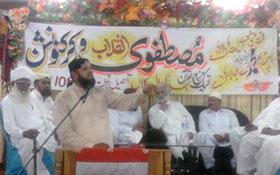 گجرات: تحریک منہاج القرآن کے زیراہتمام ورکرز کنونشن