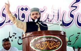 جہلم: ضلعی ورکرز کنونشن سے ڈاکٹر حسن محی الدین قادری کا خطاب