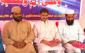 چیچہ وطنی: تحریک منہاج القرآن کی تنظیم نو