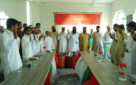 تحریک منہاج القرآن پاکپتن شریف کے نو منتخب عہدیداران کی تقریب حلف برداری