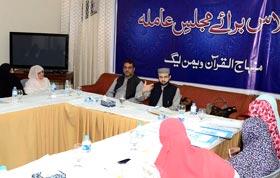 منہاج القرآن ویمن لیگ ایک کروڑ نمازیوں کی تیاری میں صف آراء