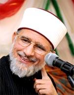 Shaykh-ul-Islam Dr Muhammad Tahir-ul-Qadri's special message on Eid-ul-Adha