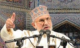 امر بالمعروف اور نہی عن المنکر (قسط نمبر : 3) - شیخ الاسلام کا معتکفین سے خطاب