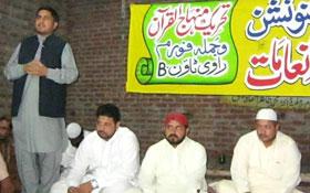 لاہور: تحریک منہاج القرآن کے زیراہتمام بیدارئ شعور کنونشن