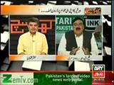 Dr Tahir-ul-Qadri aur Imran Khan corrupt system kay khilaf niklain mein un kay pechay hunga, Sheikh Rashid
