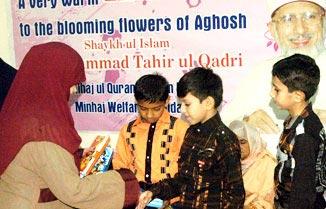 لاہور منہاج القرآن ویمن لیگ کا آغوش کے بچوں کے اعزاز میں عید فیسٹیول کا انعقاد
