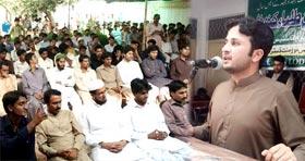 لودھراں: ایم ایس ایم کے زیراہتمام امید پاکستان طلبہ کنونشن