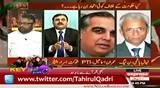 Qazi Faiz-ul-Islam (Secretary Info PAT) in Takraar, Express News