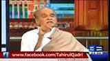 Paisy Walon Main Sy LEADER Paida Nahi Hoty - Ghulam Mustafa Khar