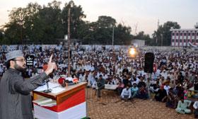 Mandi Bahauddin: Time of dynastic politics over, Dr Hassan Mohi-ud-Din Qadri