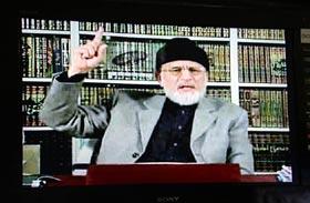 Pakistan a classic example of elite capture, not democracy, Dr Tahir-ul-Qadri