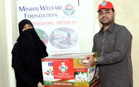 لاہور: منہاج ویلفیئر فاؤنڈیشن کے زیراہتمام غریب فیملی کو جہیز کے سامان کی فراہمی