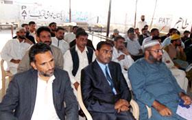 آزاد کشمیر: تحریک منہاج القرآن کا مشاورتی اجلاس