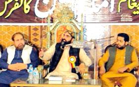 سیالکوٹ: تحریک منہاج القرآن کے زیراہتمام پیغام امام حسین (ع) کانفرنس