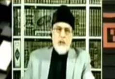 ڈاکٹر طاہر القادری کا ووٹوں کی جانچ پڑتال کیلئے آزاد عالمی کمیشن کا مطالبہ