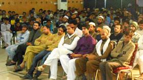 سیالکوٹ: پیغام امام حسین کانفرنس، پہلا دن