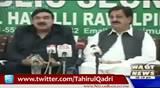 Joint Press Conference of Shaikh Rasheed and Khurram Nawaz Gandapur