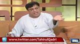 Kharch Tadfeen Ka Beemari Py Lag Jata Hai - Gharib Admi Ki EID
