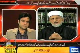 Dr Tahir-ul-Qadri's exclusive interview on Falsfa Shahadat e Imam e Hussain (A.S.) with Kamran Shahid (Dunya News)