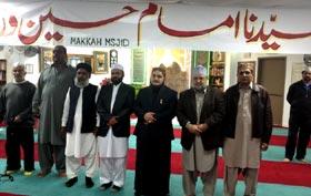USA: MQI scholars throw light on philosophy of 'Hussainiyat'