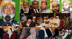 تحریک منہاج القرآن چکوال کے زیراہتمام ٹریننگ ورکشاپ