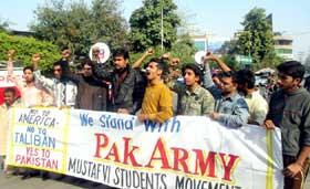 لاہور: امن مارچ (پاک آرمی زندہ باد طلبہ ریلی)