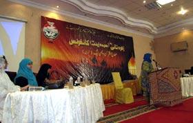Karachi: Women pay tributes to Sayyida Zainab (AS) at MWL seminar