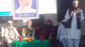 مردان: تحریک منہاج القرآن کا تنظیمی اجلاس