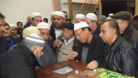 فرانس: منہاج القرآن اسلامک سنٹر میں پاکستانی کمیونٹی کے افراد کی نماز جنازہ ادا کی گئی