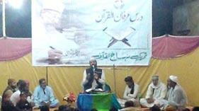 منہاج یوتھ لیگ ماتلی کے زیراہتمام پیغام شہادت امام حسین علیہ السلام کانفرنس کا انعقاد