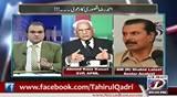 Tahir-ul-Qadri Is Dafa Bari Tyari Ky Saath Arha Hai - Ahmad Raza