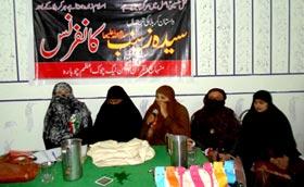 چوک اعظم (لیہ): منہاج القرآن ویمن لیگ کے زیر اہتمام سیدہ زینب سلام اللہ علیہا کانفرنس