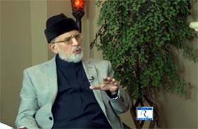 کینیڈا: ڈاکٹر طاہرالقادری کا راول ٹی وی کو انٹرویو