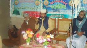 تحصیل نور پور: تحریک منہاج القرآن کے زیر اہتمام پیغام امام حسین علیہ السلام کانفرنس کا انعقاد