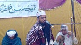 ماتلی: منہاج یوتھ لیگ کے زیرِ اہتمام پیغام شہادتِ امام حسین علیہ السلام کانفرنس کا انعقاد