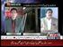 خرم نواز گنڈا پور کا رائل نیوز کے پروگرام کڑوا سچ میں خصوصی انٹرویو