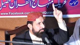 ڈسکہ: تحریک منہاج القرآن کے زیراہتمام پیغام امام حسین علیہ السلام کانفرنس