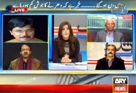 ARY News: Swiss Govt Pakistani Paisay Say Apnay Awam Ko Wazifay Day Gi, Umar Riaz Abbasi