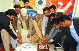 جہلم: منہاج القرآن یوتھ لیگ کے زیراہتمام یوم تاسیس و سلور جوبلی تقریب