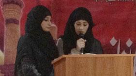 سپین: منہاج القرآن ویمن لیگ کے زیراہتمام شہادت امام حسین رضی اللہ عنہ کانفرنس